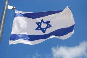 Los Judíos e Israel: ¿Cuál es la postura Cristiana ante ellos?