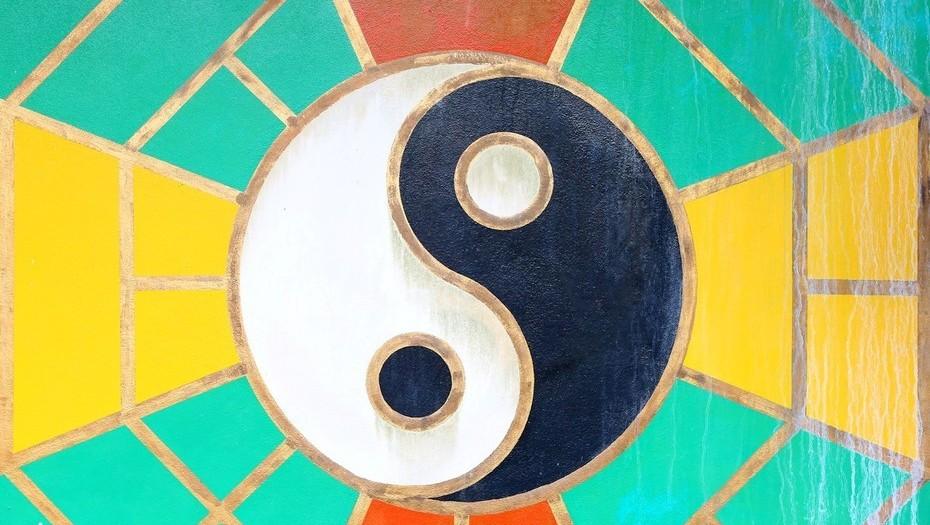 El Yin y el Yang,  el Tao o Taoísmo: ¿qué es lo que veneran?